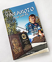 Yamamoto book a quick, entertaining read