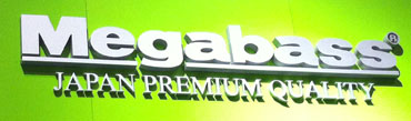 Megabass to ramp up U.S. distribution