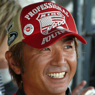 Morizo  Shimizu